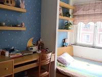 苏华新村5楼120平 自中档装修三室二厅188万元、满2年