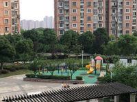 中港花苑9楼100平方豪华装修二室二厅220万元