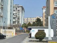 小河坝新村4楼78平方精致装修3室1厅149.8万元