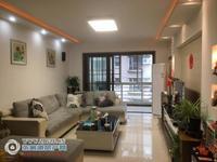 怡景湾4楼119.64平方精致装修三室二厅208万元