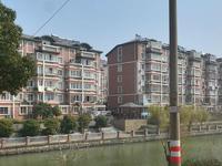 苏华新村3楼140平方精致装修三室二厅220万元满5年