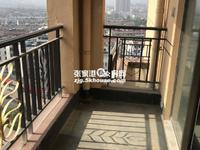 —火爆急售—金新城首府稀缺小户10楼96平 车位4朝南户型满2年超低价