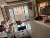 特价房超高性价比小城市新村3楼140平精致装修三室二厅195万