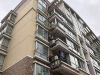 云盘二村房东急疯了3楼91.14平精致装修三室二厅158万满两年