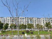 农联花园3楼经济适用房,享用面积少123平精装修155万