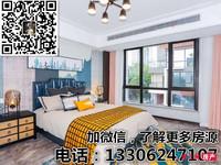 中港花苑 136平 精装修