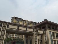 新乘北苑7楼95平 自精致装修二室二厅109.8万满两年房东诚心出售
