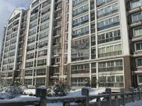 急卖中港花苑9楼137平 自行车库3室2厅新空249.8万