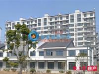 港新花苑 电梯3楼 126平三室 上手房简装 133万可谈 靠泗港学校菜场