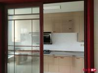 阳光里程4楼128平 自库 精装三室 250万诚心出售 白鹿加梁丰学区房产权清晰