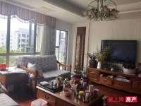 清水湾小高层5楼180平 四室两厅两卫,精装,产权车位 自 350万 满五唯一