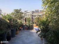 空中花园小城市新村复式138.5平 82.5平豪华装修268万元满五唯一