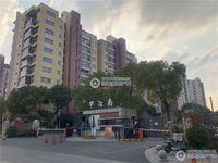置地甲江南6楼89平方精致装修二室二厅200万元满2年