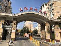 超性价比!!长江新城4楼平方132中档装修三室二厅186万元