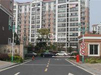 中港花苑 9楼 141平米 自 毛坯满二年 288万