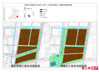 扬子江国际化学工业园规划调整