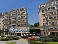 城市花园4楼复5楼184平4室2厅2卫精装修162万满2年