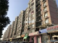 中港花苑 8楼 128平 精致装修 三室二厅 290万中央空调 地暖