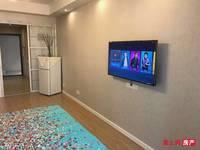 出租张家港吾悦广场1室1厅1卫38平米1900元/月住宅
