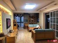!大菜巷 9楼 141平方 精致装修 三室二厅 255万