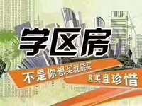 中联皇冠2楼120平 车位 储,满两年 新空房 报价290万