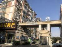江南水庄2楼87平 自精致装修二室二厅146万元