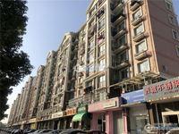 中港花苑 7楼 84平 自 精装修 满2年 报价205万