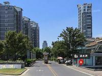 清水湾电梯3楼123平 自精装满5年207万
