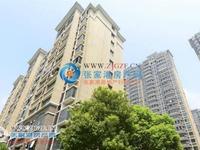 新真实房源!范庄花苑小高层10楼138平三室二厅183万看房有钥匙
