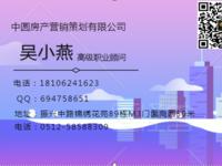范庄花苑电梯精装85平143 急售