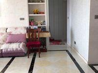 范庄花苑,17楼,精装修,家具家电打包卖,3室2厅2卫三朝南