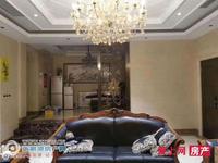 中联皇冠别墅东边户425平 豪装花了500万 毛坯价 1298万