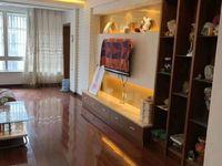 塘市华苑新村3楼 142平 精装修 满两年 122万看中可谈