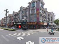 塘市华苑新村3楼142平精装修满两年117.8万看中可谈
