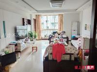 清水湾5楼 138平