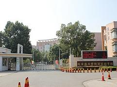 暨阳湖实验学校(小)