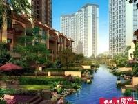 湖滨水岸 电梯11楼 三室122平 豪华装修 165万可谈 和兴学区