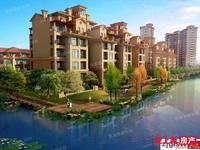 湖滨水岸12楼,89平米售价101万两室两厅精装修满两年看房方便可谈