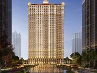 11月优惠 汇金中心 17楼 115平 毛坯 178万 车位