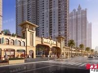 万达广场精装公寓,汇金中心繁华地段,10楼景观房,万达广场稀缺公寓房源