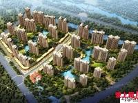阳光锦程二期27楼,136平米售价235万 产权车位,三室两厅可谈