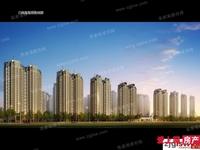 12月优惠 阳光锦城13楼上首房,127平毛坯,位置好,含车位230万。