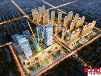 汇金中心30楼东首143平 赠送面积10平 车位 毛坯 279万报价 看中可谈