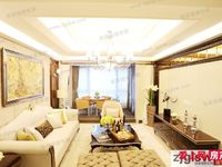 最新 阳光锦程 6楼 122平方 空房未装 三室二厅 210万元