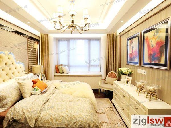 急售阳光锦程三期 6楼 137平方 空房未装 车位 四室二厅 175万元
