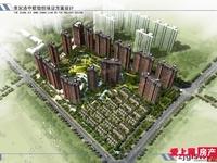 中联铂悦7楼采光好 158平加车位 四室两厅两卫 新空房 满2年 238万