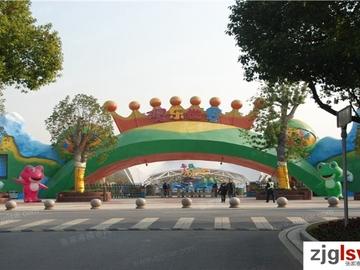暨阳湖欢乐世界
