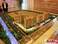 新珑湾高品质小区,商品房新空房满两年,小户84平白菜价105万,上海买房甩卖开始