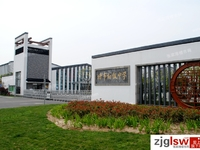 塘市初级中学