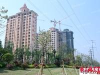 11月优惠 金新城悦府4楼108平方,带车位,储藏室,精装修,现245万